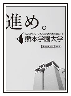 広報誌広告2014年小枠-02