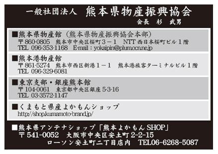 広報誌広告2014年中枠-01