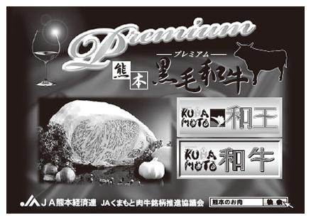 広報誌広告2014年中枠-06