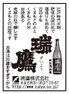 広報誌広告2014年小枠-04