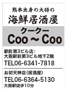 広報誌広告2014年小枠-06