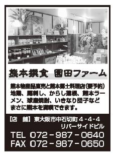 広報誌広告2014年小枠-03