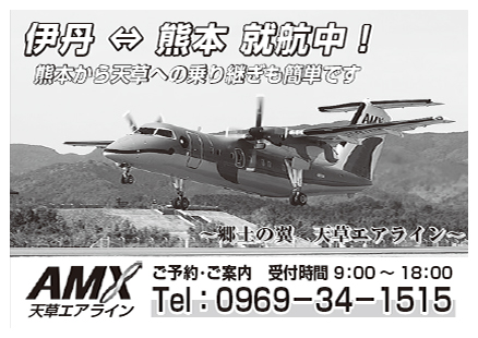 広報誌広告2014年中枠-08