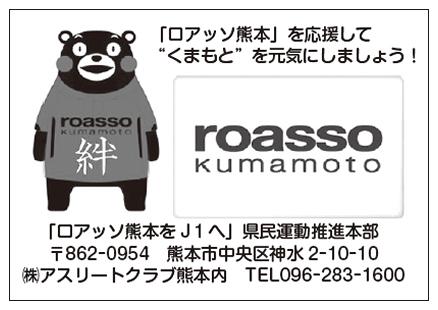 広報誌広告2014年中枠-07